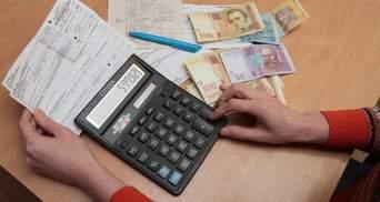 Скільки українці сплатили за комуналку за 10 місяців 2020 року: дані Мінрегіону