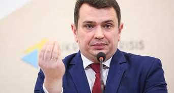 Назначение нового директора НАБУ пока неактуально, – Малюська