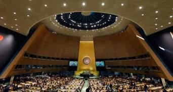 Резолюция ООН по Крыму: как отреагировала Россия