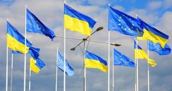 Рада асоціації Україна – ЄС відбудеться 11 лютого 2021 року