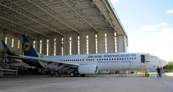 Сколько МАУ вернула пассажирам за отмененные из-за пандемии рейсы: сумма впечатляет