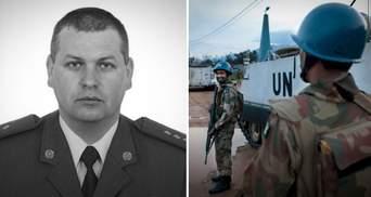 Український воїн помер від COVID-19 у Конго: генсек ООН Гутерреш написав лист Зеленському