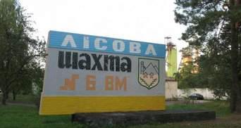 """Горняки шахты """"Лесная"""" во Львовской области спустились под землю и устроили протест: подробности"""