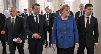 Річниця Нормандського саміту в Парижі: заяви Зеленського та делегації України в ТКГ