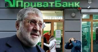 """Позов проти Коломойського на 600 мільйонів: """"Приватбанк"""" виграв суд у Ізраїлі"""