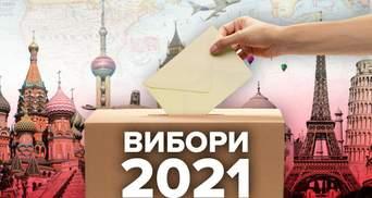 """Вибори-2021: чого чекати від """"імперії зла"""" та Німеччини"""