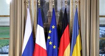 В Кремле заявили, что проведение нормандского саммита в ближайшее время невозможно