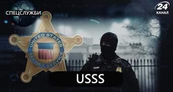 Мощная история Секретной службы США: путь от расследователей до охраны президента