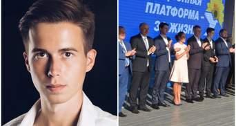 Що відомо про Ростислава Солода: біографія сина нардепів від ОПЗЖ з мільйонною декларацією