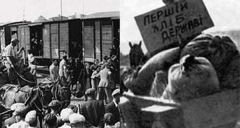 Отрицание Россией геноцида Голодомором равно его организации, – МИД Украины