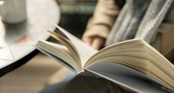 Премию за худшее описание секса в литературе не будут вручать в 2020 году: причина