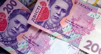 Скільки і на що витрачають гроші українці: оновлена статистика Держстату