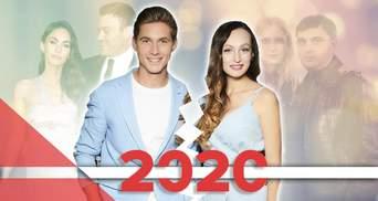 Через насильство і зради: найгучніші розлучення 2020 року