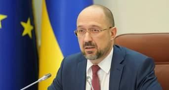 Есть министры, которые будут уволены, – Шмыгаль о Кабмине в 2021 году