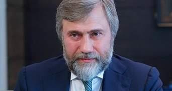 Офис генпрокурора открыл дело против пророссийского нардепа Новинского