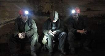 """Шахтеры плохо себя чувствуют: горняки шахты """"Лесная"""" завершили подземную забастовку"""