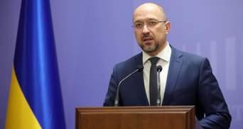 Україна очікує у найближчі дні на дату місії МВФ: деталі від прем'єра Шмигаля