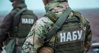 НАБУ сообщило подозрение двум лицам в попытке подкупа главы Госгеокадастра