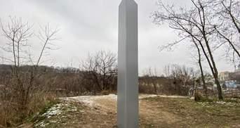 Таинственный монолит нашли в Киеве: известно, как он там появился