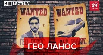 """Вєсті.UA: Хто побив Юрченка. Разумков хоче """"обрізати"""" нардепів"""