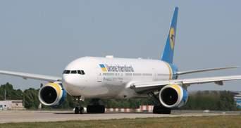 МАУ с марта восстановит сетку международных маршрутов: куда лететь