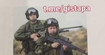 В українському підручнику російських військових переплутали з воїнами ЗСУ: фото