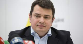 В Украине зарегистрировали петицию об отставке Сытника: что стало причиной