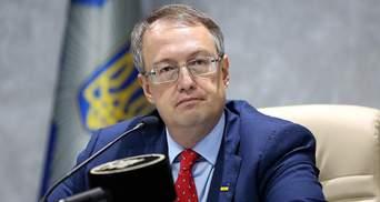 Звернемося до Інтерполу, щоб блокувати дії Росії, – Геращенко про арешт Марківа