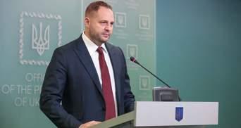 Просуваємось вперед: Єрмак про переговори щодо припинення війни на Донбасі
