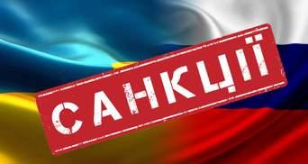 Росія знову розширила санкції проти України: хто потрапив під удар цього разу