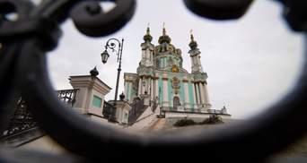 Андреевскую церковь в Киеве открыли после реставрации: фото