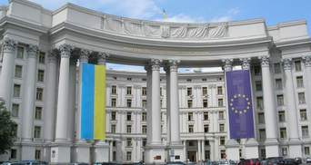 МЗС обурилося санкціями Росії проти українських політиків