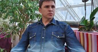 Для чего России нужны санкции против нардепов: объяснение от советника Ермака
