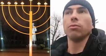 Свержение ханукального светильника в Киеве: появилась информация о личности вандала