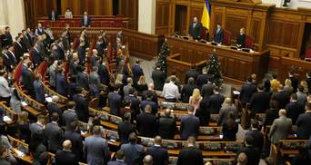 Особливий статус  окупованого Донбасу варто продовжити: що кажуть у Раді