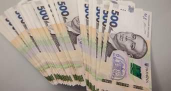 У Дії підприємці можуть отримати 8 000 гривень компенсації: як це зробити