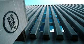 """""""Коронавірусний"""" кредит від Світового банку: коли надійдуть перші 170 мільйонів"""