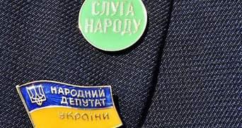 """Особливий статус Донбасу, бюджет і НАЗК: чи підтримає """"Слуга народу"""" важливі законопроєкти"""