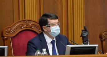 Це риточне питання, – Разумков відреагував на введені проти нього Росією санкції