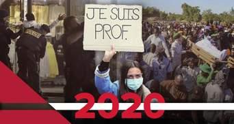 Страх й паніка: які теракти сколихнули світ у 2020 році