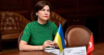"""Венедіктова увійшла до складу прокурорів групи """"Приват"""": що відомо"""