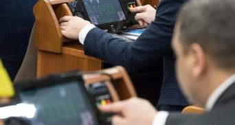 Депутати Київради прийняли до розгляду проєкт бюджету Києва на 2021 рік