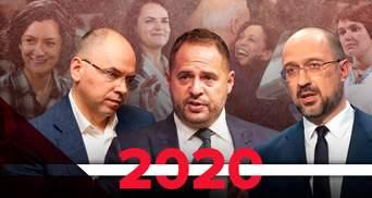 Нові обличчя 2020: про кого ми дізнались та кого обговорювали протягом року