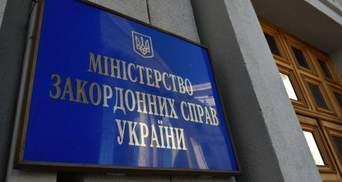 Сколько людей погибло за 7 лет агрессии России против Украины: заявление МИД
