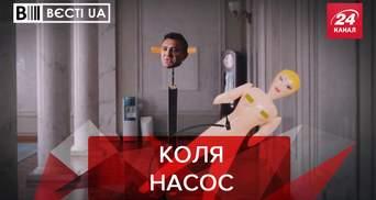 """Вєсті.UA: Тищенко – майстер спілкування з жінками. """"Слуга народу"""" не вірить у COVID-19"""