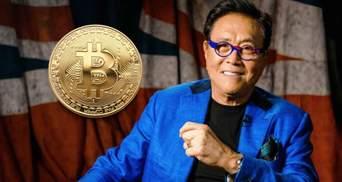Автор мирового бестселлера советует покупать биткоин, пока он стоит меньше чем 20 тысяч долларов