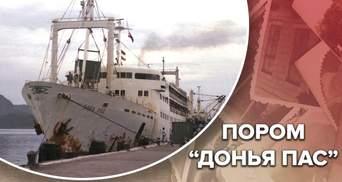 """Потопление парома """"Донья Пас"""": жуткие детали морской катастрофы"""