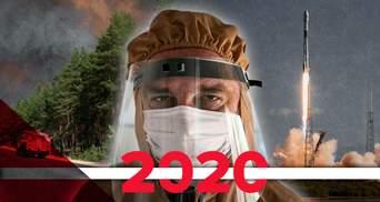 Пандемия, угроза войны, ротация власти: непростой 2020 год в фото