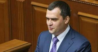 Вбивства на Майдані: суд дозволив заочно розслідувати справу ексміністра Захарченка
