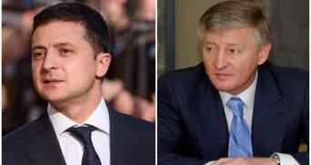 Новий етап стосунків Зеленського і Ахметова